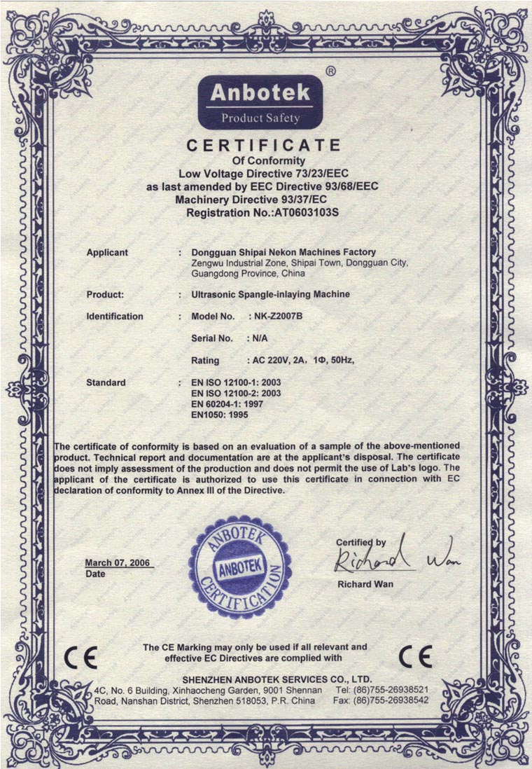 Anbotek product safety CERTIFICATE